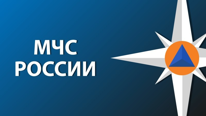 В регионах РФ пройдет масштабная проверка системы оповещения населения