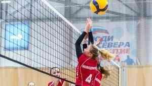 В Архангельске подведены итоги областного турнира «Надежды Севера»