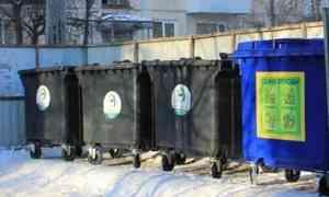 Водворах Архангельска появились новые контейнеры для раздельного сбора мусора