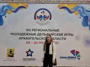 Марина Екимова достойно представила Коряжму на Дельфийские игры Архангельской области