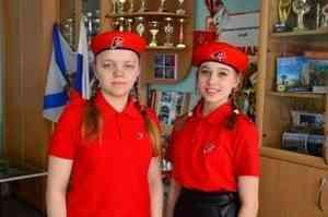 Юнармейцы МОУ «СОШ №4» приняли участие в Региональном молодежном патриотическом форуме «Я-ЮНАРМИЯ!»
