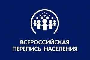 Интернет регулярно используют порядка 77 % российских семей