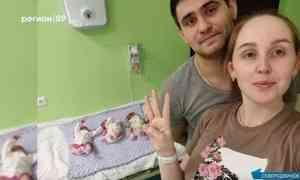 ВСеверодвинске семья, вкоторой родилась тройня, получила два миллиона рублей отгосударства