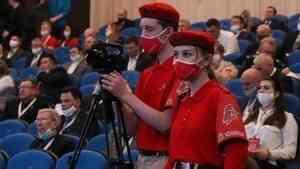 Форум «Юнармия: старт года регионов» объединил в Архангельске представителей движения из 60 регионов России