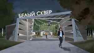 Архангелогородцам показали, каким будет Белый сквер в Соломбале