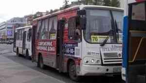 Водителей автобусов планируют наказывать штрафами за высадку юных безбилетников
