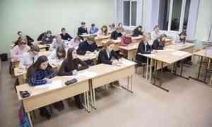 Из-за ограничительных мер всвязи скоронавирусом уровень образования вАрхангельской области неупал