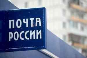 SIM-карты Yota теперь можно приобрести в отделениях Почты России