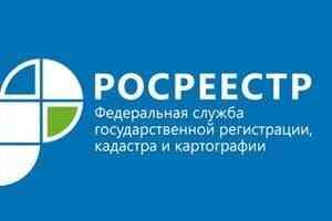 «Гаражная амнистия» с 1 сентября 2021 года