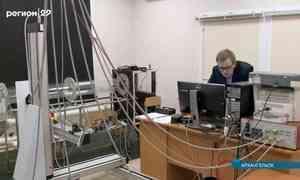 Четверо жителей Архангельской области получили по 500 тысяч рублей на свои научные разработки