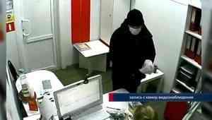 В Архангельске будут судить грабителя офисов микрозаймов