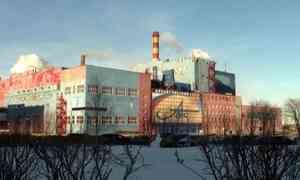 Финская компания Валмет выбрана поставщиком бумагоделательной машины для второй очереди «Архбум тиссью групп»