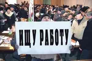 Почему в Архангельской области невозможно трудоустроиться?