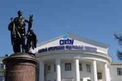 В САФУ пройдут научные мероприятия, посвященные развитию побратимских связей Архангельска и Портленда