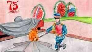 Семьи северян приглашают на творческий конкурс «Рисуем с детьми Вечный огонь»