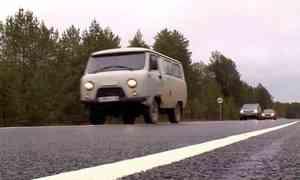 Автодорога Чекшино — Котлас — Куратово передана в федеральную собственность