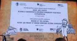 Представители САФУ приняли участие в международной научно-практической конференции «Диалог двух культур: история и современность российско-норвежского культурного сотрудничества»