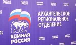 Спецслужбы некомментируют атаку «телефонных террористов» наофис «Единой России» вАрхангельске