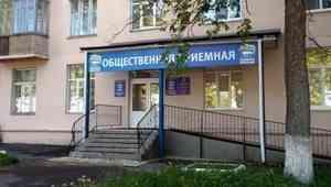 В Архангельске эвакуировали дом с офисом «Единой России» из-за угрозы взрыва