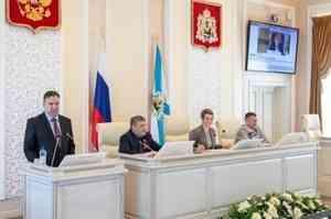 Внутренней политикой в Архангельской области займётся Михаил Ипатов