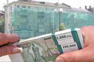 Более половине жителей Архангельской области не удаётся накопить