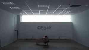 Архангельский молодежный театр удостоен «Золотой маски»