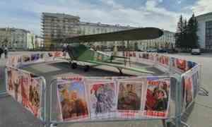 Наплощадь Победы вСеверодвинске «приземлился» макет лёгкого бомбардировщика времён Великой Отечественной войны