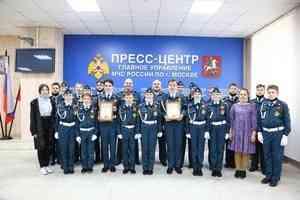За грамотные действия во время пожара в московской гостинице кадеты отмечены МЧС России