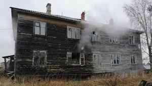 В Холмогорском районе горел жилой дом с филиалом «Почты России»