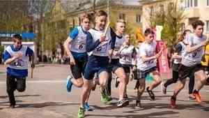 День Победы в Новодвинске отметят легкоатлетической эстафетой