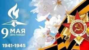 Фронтовая каша, концерт и мастер-классы. АО «СПО «Арктика» готовится встретить День Победы