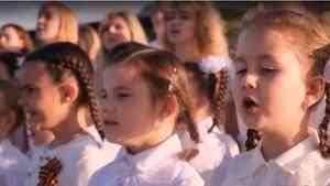 Юные жители Поморья стали участниками всероссийской акции «Мир на земле»