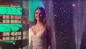Архангелогородка Анна Петухова выступила на вокальном шоу на телеканале «Звезда»