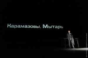 В Архангельском театре драмы представили шестую премьеру сезона «Карамазовы. Мытарь»