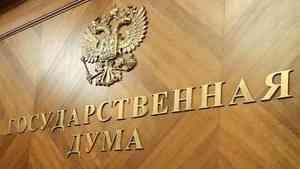 Архангельские защитники Шиеса намерены побороться за думские мандаты