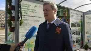 Власти Архангельска намерены поддерживать бизнес-инициативы по улучшению города