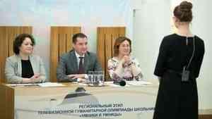 В Архангельске определили победителей телевизионной олимпиады «Наследники Ломоносова»