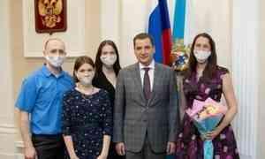 ВАрхангельске наградили лучшие семьи региона ивручили дипломы «Признательность»