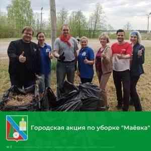 15 мая в Коряжме прошла городская акция по уборке территории «Маёвка».