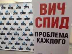 Студенты САФУ проверили свой ВИЧ-статус