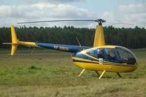 Один человек погиб, двое пострадали при крушении вертолёта в Белом море