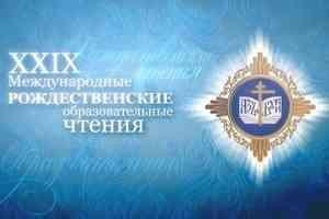 Делегация Архангельской епархии поучаствовала в пленарном заседании XXIX Международных образовательных чтений в Москве