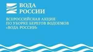 В Архангельске на берегах озера Бутыгино состоится экосубботник