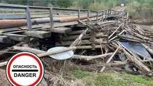 В Пинежском районе закрыт проезд по мосту через Шельмушу