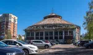 Аварийное здание архангельского цирка передали Поморской филармонии