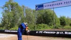 Под Архангельском началось строительство межпоселкового газопровода