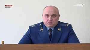 Прокурором Архангельска назначен бывший глава брянского надзорного ведомства
