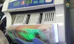 ВПинежском районе начальницу отделения «Почты России» втретий раз подозревают вприсвоении казённых денег