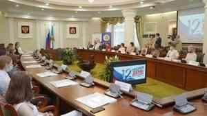 «Мы – граждане России»: состоялось торжественное вручение паспортов юным архангелогородцам
