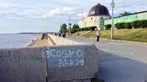 На архангельской набережной оставили автографы «космические» вандалы